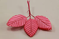 Лист розы декоративный  10шт розовый