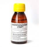 Очиститель поверхности перед нанесением клейких лент, обезжириватель (изопропиловый спирт)