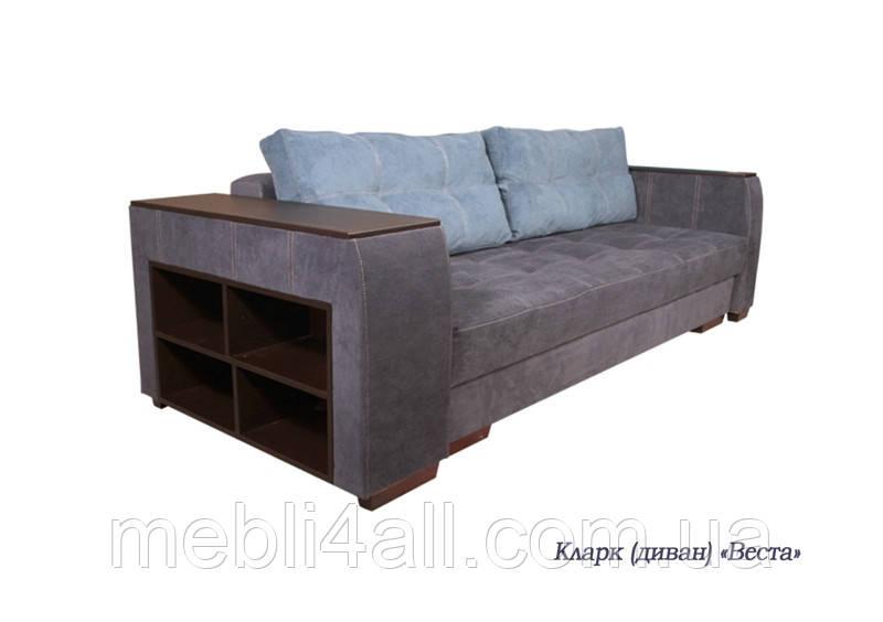 Кларк диван-еврокнижка