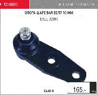 Шаровая опора Clio ClioII Symbol/ KangoI 6001538603