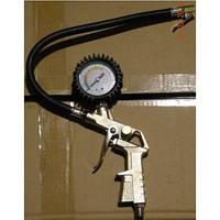 Пистолет накачки шин для шиномонтажного стенда