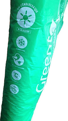 Агроволокно GREENTEX белое 1,6х100 (160 м2) Польща 23гр/м.кв