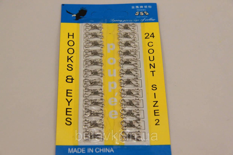 Крючок для одежды пришивной белый 24шт., крючки для одежды