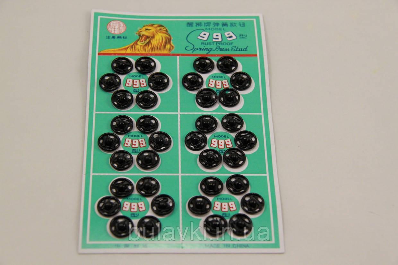 Кнопка пришивная 10мм/36шт. черная, кнопки для одежды (маленькая)