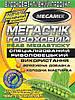 Стик Megamix Мегастик