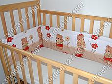 Бортики в детскую кроватку защита бампер Садовник бежевый, фото 3