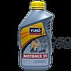 Масло YUKO MOTOMIX 2T