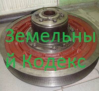 Вариатор барабана ДОН РСМ-10.01.18.060Б