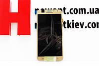 Дисплей Samsung J700F/J700H/J700M/DS Galaxy J7 с тачскрином (золотой) 100% оригинал, фото 1