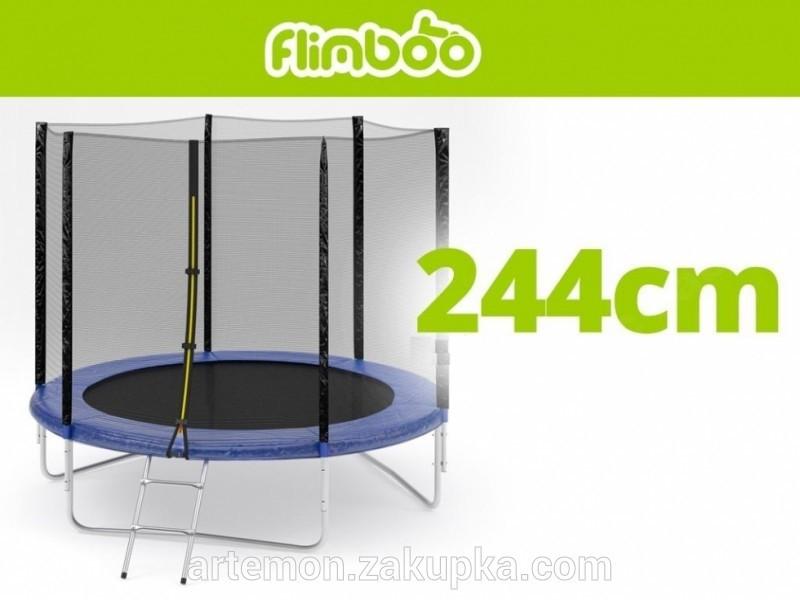 Батут Flimboo 244 см с внешней сеткой + лестница