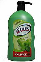 Жидкое мыло GALLUS HANDSEIFE  (ЯБЛОКО) 1 л