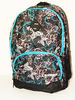 Модный школьный рюкзак с ортопедической спинкой 8385