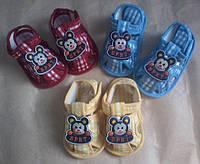 """Детские  сандали """"Первые шаги""""  ,размеры 15-20 оптом и в розницу S323"""