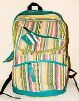 Школьный рюкзак для старшеклассника с ортопедической спинкой 206-1