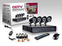 4 камеры видеонаблюдения системы безопасности
