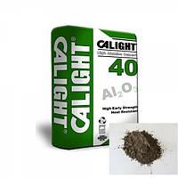 Цемент глиноземистый огнеупорный Calight 40