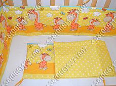 Бортики в детскую кроватку защита бампер Жираф желтый, фото 2
