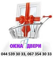 Купить окна металлопластиковые в Киеве