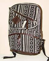 Школьный рюкзак с ортопедической спинкой 206-4