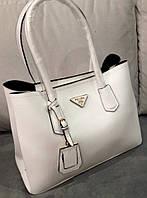 Сумка Prada белая, женская сумка прада из эко кожи