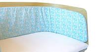 Бампер для приставной кроватки