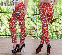 Женские разноцветные штаны из штапеля