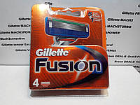 Лезвия Gillette Fusion 4 шт