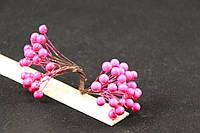Калина цвет  розовая  0,8см