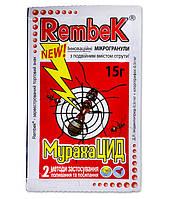 МурахаЦид Рембек від мурах 15г (2-3м.кв)
