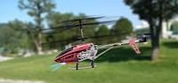 Вертолет на радиоуправлении Ру Вертолет GS250 (Новый дизайн! Металл. Качество), фото 1