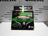 Картриджи Gillette MACH3 POWER 8 шт.