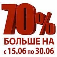 Закажи магниты в июне – получи летний бонус 70%