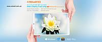 Планшет Teclast X80 Pro intel Atom Z8350, 2Gb/32Gb, Windows 10 и Android 5.1
