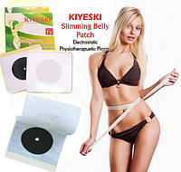 Пластырь Kiyeski для похудения и сжигания жира