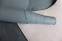 Натуральная кожа для обуви и кожгалантереи свело-серая арт. СК 2048