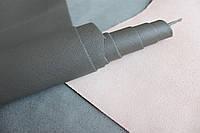 Натуральная кожа для кожгалантереи серая арт. СК 2050