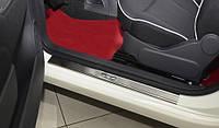 Накладки на пороги Fiat 500 2007- 2шт. premium