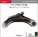 Рычаг передний правый, левый  Megane II Scenic II 8200298455  8200298454, фото 2