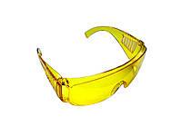 ee4259607479 Желтые защитные очки оптом в Украине. Сравнить цены, купить ...