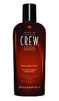 Шампунь для седых волос классический American Crew CLASSIC GRAY SHAMPOO
