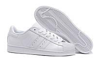 Кроссовки мужские Adidas Superstar Supercolor Haze (Адидас Суперстар) белые