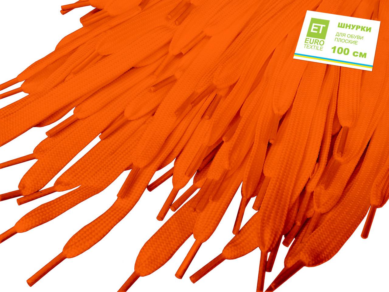 Шнурки для обуви (100см) плоские, оранжевые