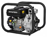 Мотопомпа высокого давления Hyundai HYH 50. Бесплатная доставка по Украине!