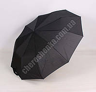 Мужской зонт Susino 452