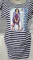 Платье в полоску женское (вискоза) Moschino