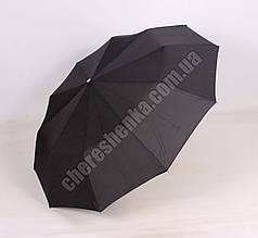 Мужской зонт Yusimeng A-312DD