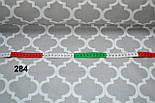 """Польская бязь, расцветка """"Марокко"""" серого цвета (№284), фото 5"""