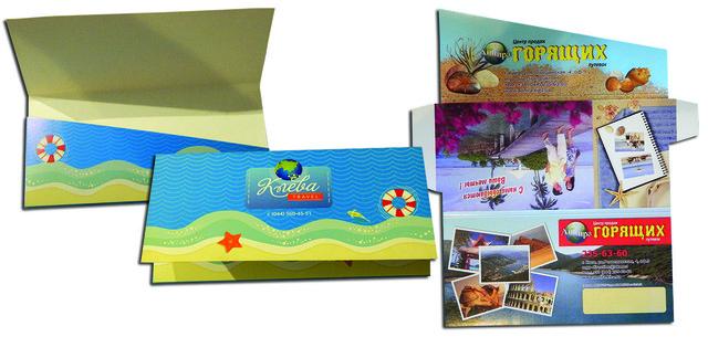 Турконверты, туристические конверты, конверты для документов, конверты для туристических фирм, конверты для туристических агентств