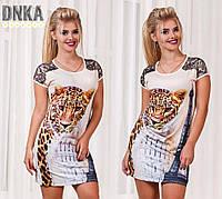 Платье женское Гепард