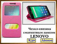 Розовый чехол-книжка DW Case для смартфона Lenovo A6000  Lenovo K3 (K30-T K30-W), фото 1
